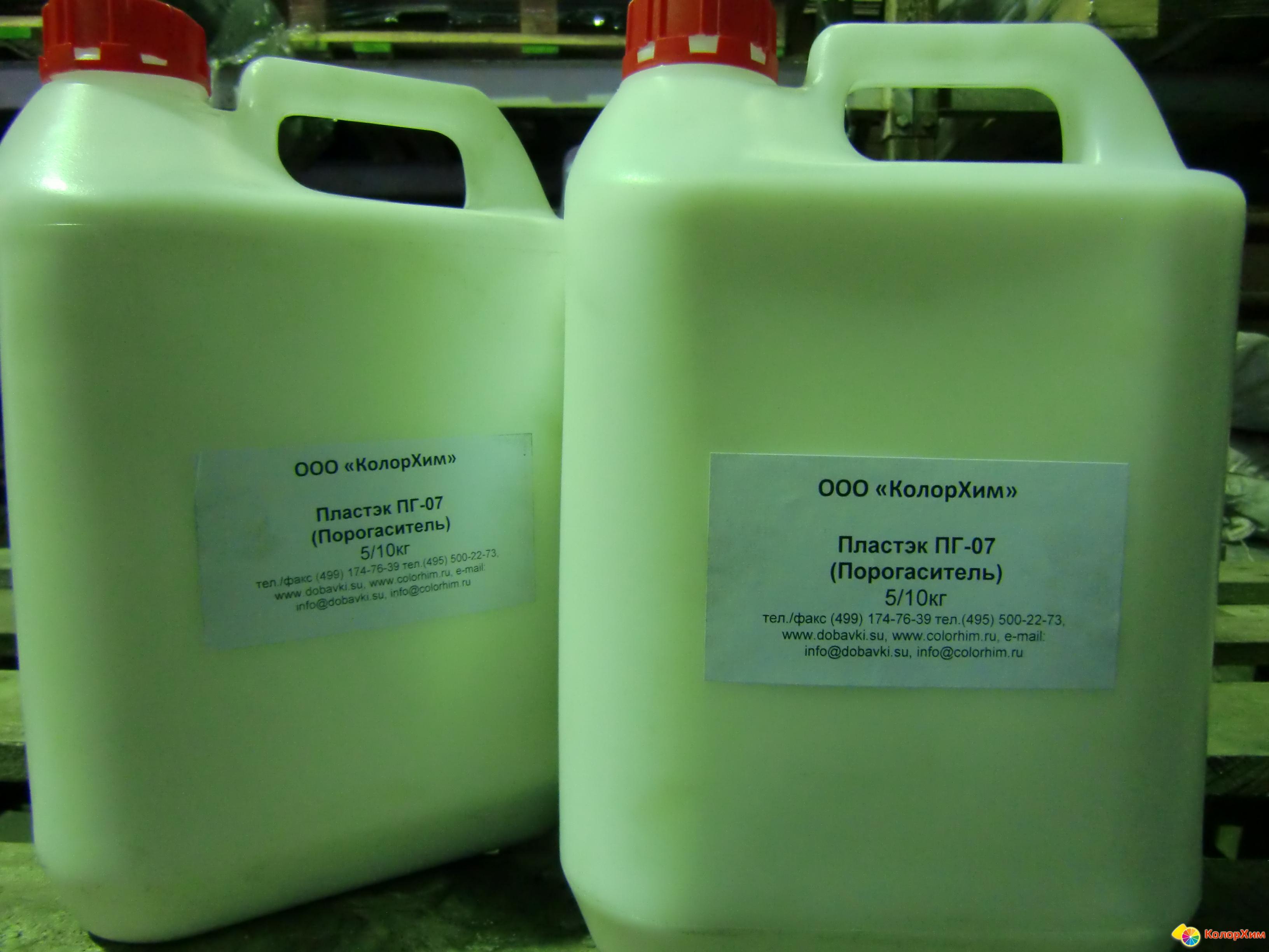 Порогаситель для бетона керамзитобетон блоки алексин